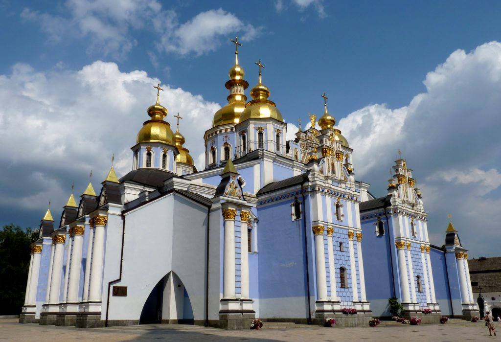 St. Michael's Golden Domed Monastery