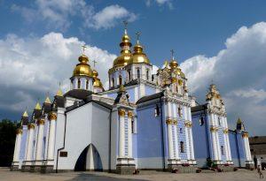 St. Michael's Golden Domed Monastery