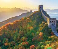 Wisata Di China